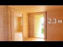 Обзор дома Яблонька №2 из двойного мини-бруса. Республика Башкортостан. [ Р38]