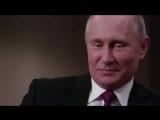 Путин в фильме «Новый миропорядок»: Если бы вы меня сейчас спросили: