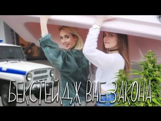 BACKSTAGE: Клава Кока - Где ты (Я у мамы режиссер)