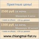 Объявление от Aleksandr - фото №5