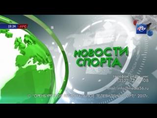 Сюжет ТК «ОРТ планета» посвященный ВК «Оренбуржье».