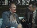 Профессия - следователь (1982) 2 серия