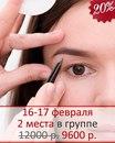 Анна Белкина фото #20