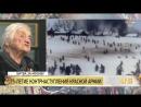 Битва за Москву из цикла Образ