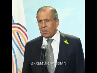 Сергей Лавров рассказал о темах встречи Путина и Трампа.