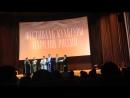 Выступление ансамбля кураистов Саптар на II Фестивале культуры народов России в МГИМО