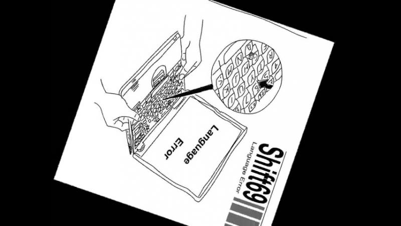 SHIFT69 - The Finder (language error)