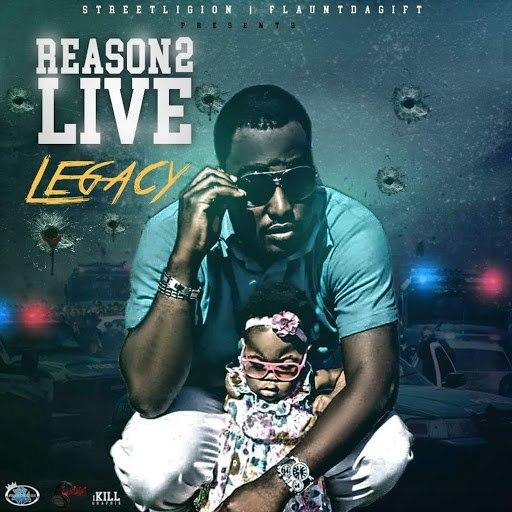 Legacy альбом Reason2Live