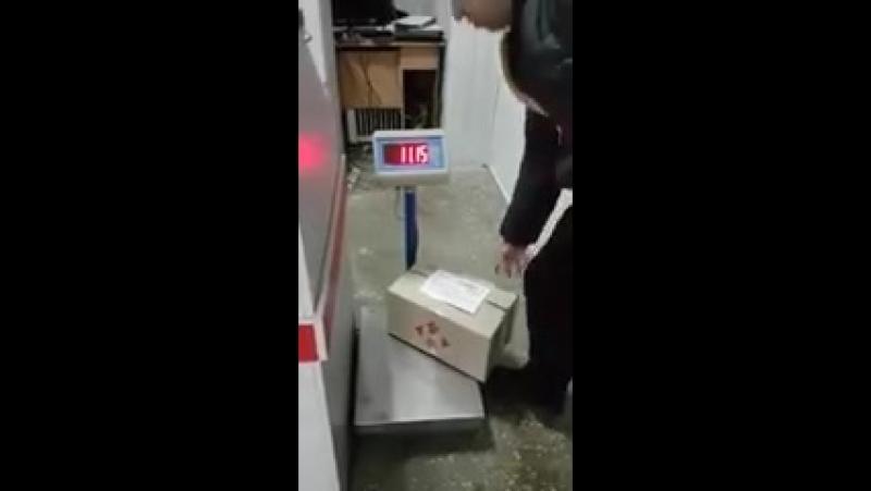 Почта в убыток не работает