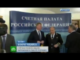 В корпорации «Роснано» всё украдено - Чубайсу можно, как «смотрящему» за Россией!
