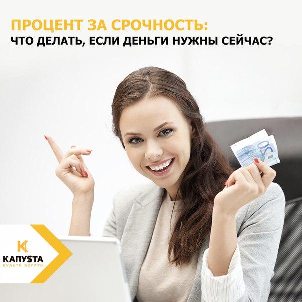 Быстрые займы онлайн без отказа круглосуточно телефон