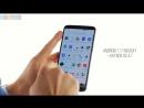OnePlus 5T Все включено