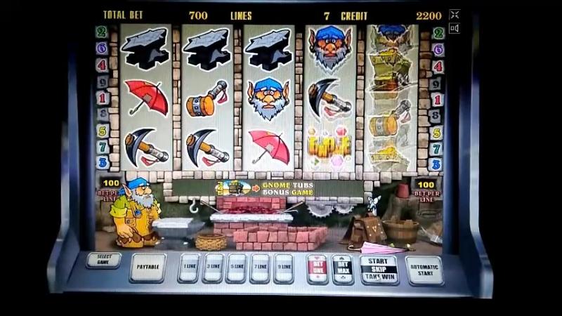 Как выиграть денег в онлайн казино. Игровое казино вулкан онлайн . Автомат гном