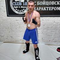 Саша Яринич
