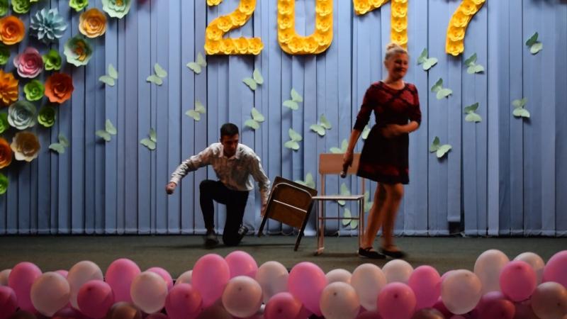 КМТК 2017 День працівника освіти - Сценка Фільм жахів - вагітна