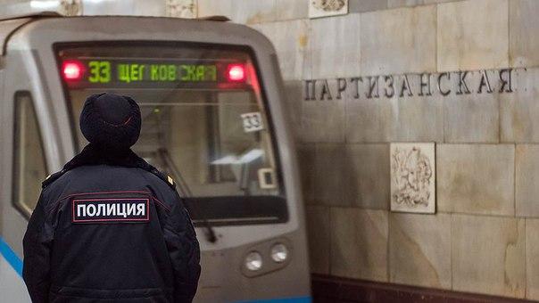 маршрутов все работа на станции метро горьковская пенсионерам положен