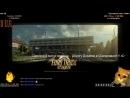 Euro Truck Simulator 2 🔴 Я устал Я ухожу в мультиплеер xD (16 )