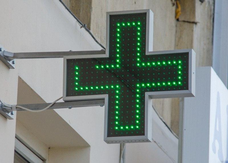 Сотрудники севастопольской соцаптеки невышли наработу из-за долгов по заработной плате