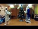 Дед Мороз, фокусы, игра в снежки.