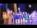 Танцевальное признание Крыма участники второго отделения