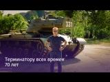 Арнольд Шварценеггер празднует 70-й день рождения