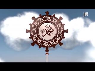 Ислам - религия всех Пророков