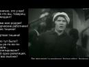 как-надо-играть-весёлые-ребята-мосфильм-1934-г-oklip-scscscrp