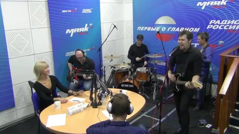 Маяк Пермь, Ананас, live (Братья Грим- Ресницы)