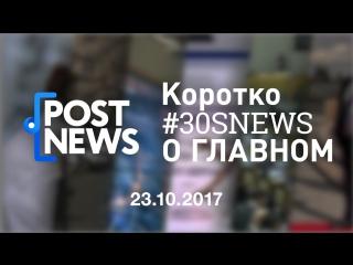 23.10 | Правительство Москвы вручит премии молодым учёным