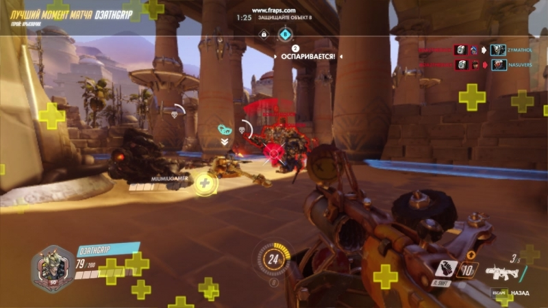 JUNKRAT MINIMAL SPECS GOES FOR TRIPLE KILL WITHOUT ULTIMATE (до свидания, Женя)