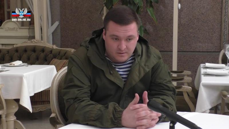 Сергей Завдовеев ответил на вопросы об уголовном деле, возбужденном против него в Украине