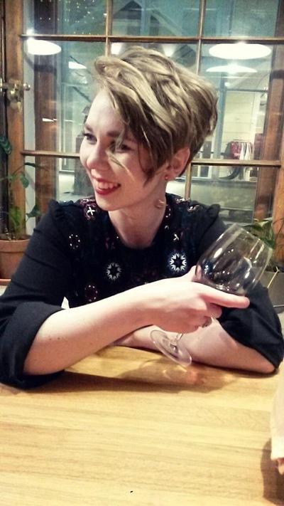 Masha Chernysheva