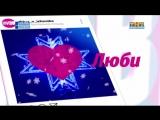 Live: Живу в Ижевске | ТНТ-Новый Регион