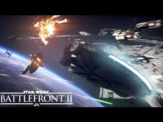 Star Wars Battlefront 2: официальный трейлер «Битвы звездных истребителей»