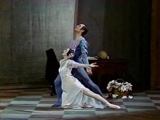 Prokoviev- Romeo and Julliet with Natalia Bessmertnova, Mikhail Lavrovsky by the Bolshoi Ballet, Algis Žiūraitis, 1978
