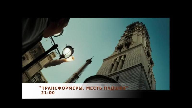 Кристина Махнюк ( телеанонс)