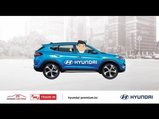 Обменяй свой автомобиль на новый Hyundai на Аль Фараби