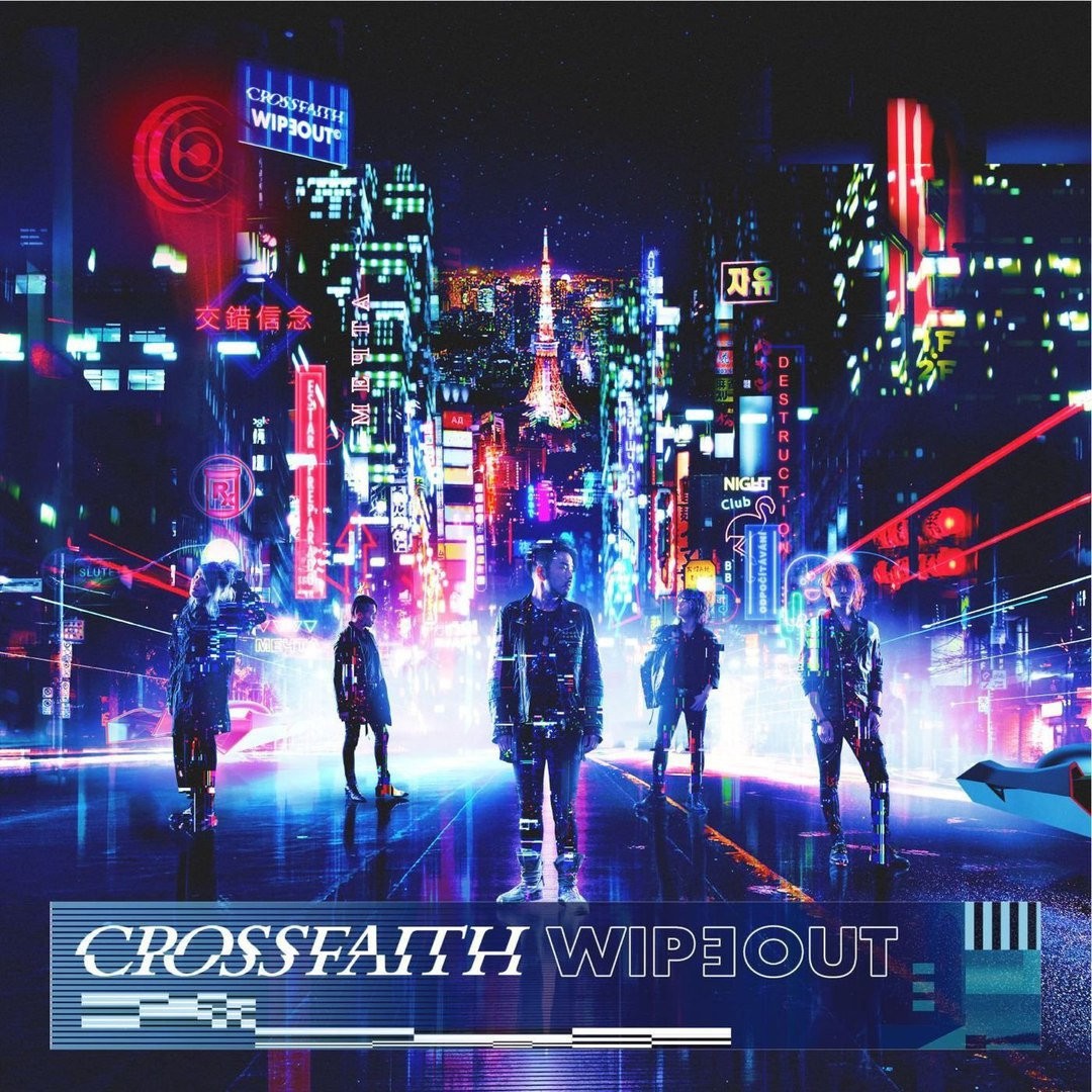 CROSSFAITH - Wipeout (Single)