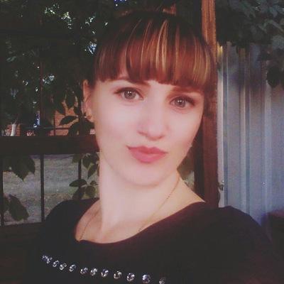 Любовь Викторовна