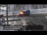 В Междуреченске на переезде в результате аварии загорелась машина