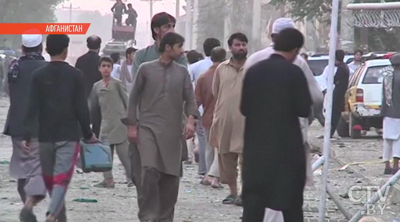 ИГвзяло насебя ответственность затеракт вКабуле