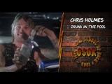 Крис Холмс (W.A.S.P.) Пьяный в бассейне