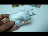 USB флешка - Кредитная карта