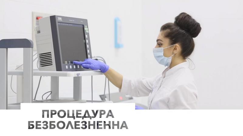 Ректоскопия в клинике Консилиум