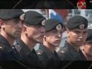 Такая работа - Морская Пехота 2010