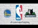 Golden State Warriors vs Minnesota Timberwolves March 11, 2018 2017-18 NBA Season Виасат Viasat Sport HD RU