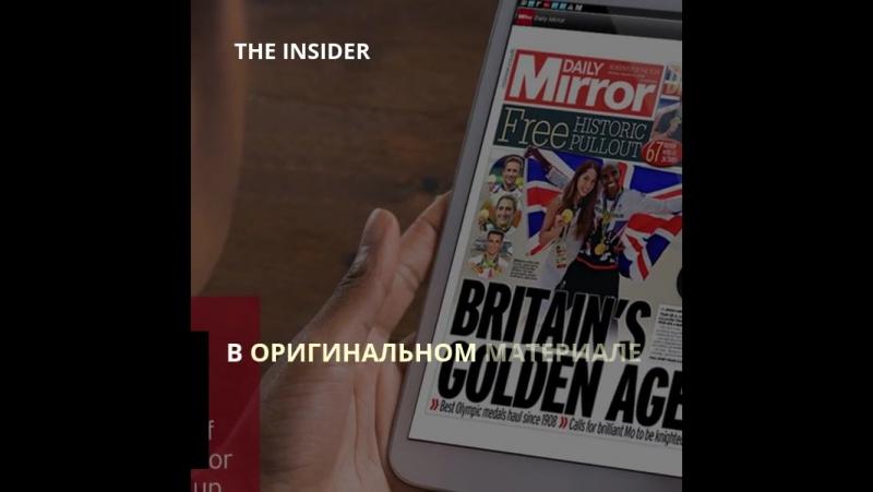 Фейк: Британцы массово скупают календари с Путиным
