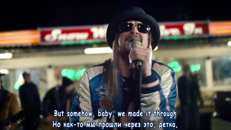 Kid Rock - First Kiss (subtitles)