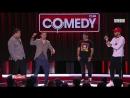Comedy Club - Смотри сегодня