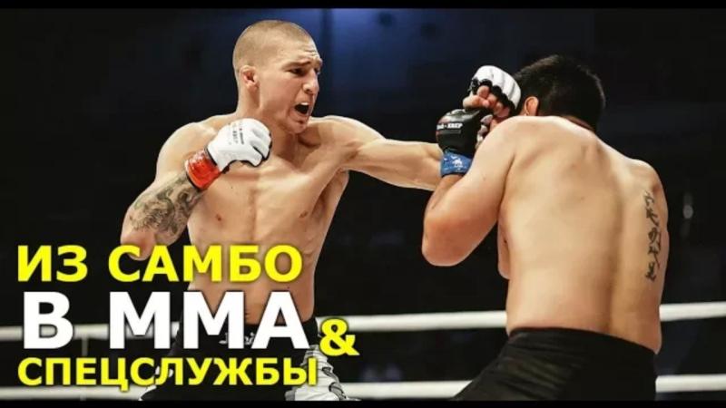 Из боевого самбо в MMA. Эльхан Велиев о ревности и звёздности в ММА и боевом самбо